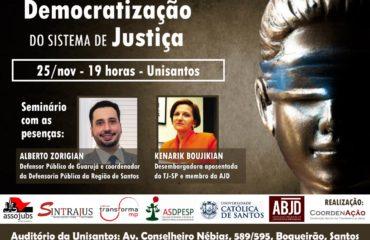 Seminário: Por uma Justiça mais perto do povo